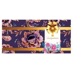 Конверт для денег «Поздравляем», 166×82 мм, выборочный лак, фиолетовый, BRAUBERG