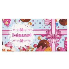 Конверт для денег «Поздравляем», 166×82 мм, блестки, «десерт», BRAUBERG