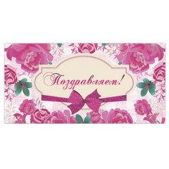 Конверт для денег «Поздравляем», 166×82 мм, блестки, цветы на белом, BRAUBERG