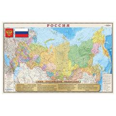 Карта настенная «Россия. Политико-административная карта с гимном», М-1:9,5 млн, размер 90×58 см