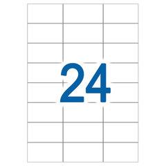 Этикетка самоклеящаяся УДАЛЯЕМАЯ, 24 этикетки 70×37мм, белые, 65 г/<wbr/>м<sup>2</sup>, 50 л., STAFF