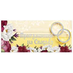 Приглашение на свадьбу 96×210 мм (в развороте 96×420 мм), «Золото», фольга, ЗОЛОТАЯ СКАЗКА