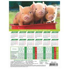 Календарь-табель на 2019 г., А4, 195×255 мм, «Символ года»