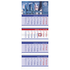 Календарь квартальный на 2019 г., HATBER, «Бизнес», 4-х блочный, на 4-х гребнях, «Business Style», 4Кв4гр3 09134