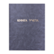 Книга учета STAFF, 96 л., 210×265 мм, линия, пустографка, бумвинил, блок офсет