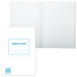 Книга учета STAFF, 72 л., А4, 202×258 мм, клетка, картон, блок офсет