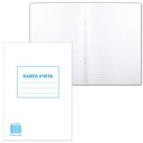 Книга учета STAFF, 72 л., А4, 202×258 мм, линия, картон, блок офсет