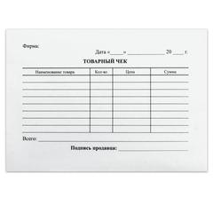 Бланк бухгалтерский, офсет, BRAUBERG «Товарный чек», А6, 98×136 мм, термоусадочная пленка, 100 штук