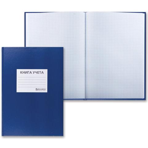 Книга учета 96 л., А4, 200х290 мм, BRAUBERG, клетка, бумвинил с наклейкой ярлычка, блок офсет