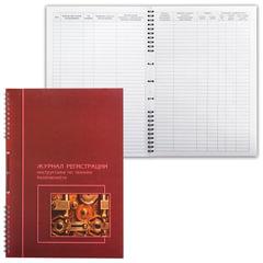 Книга «Журнал регистрации инструктажа по ТБ», 50 л., А4, 204×290 мм, прошита под печать, гребень