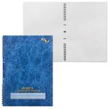 Книга «Строгого учета», 50 л., А4, 204×290 мм, прошита под печать, обложка лакированный картон, гребень