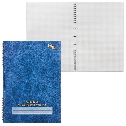 """Книга """"Строгого учета"""", 50 л., А4, 204х290 мм, прошита под печать, обложка лакированный картон, гребень"""