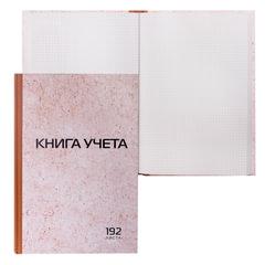 Книга учета 192 л., А4, 200×290 мм, STAFF, клетка, обложка твердая, блок типографский
