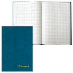Книга учета 208 л., А4, 200×290 мм, BRAUBERG, клетка, обложка твердая бумвинил, блок офсетный