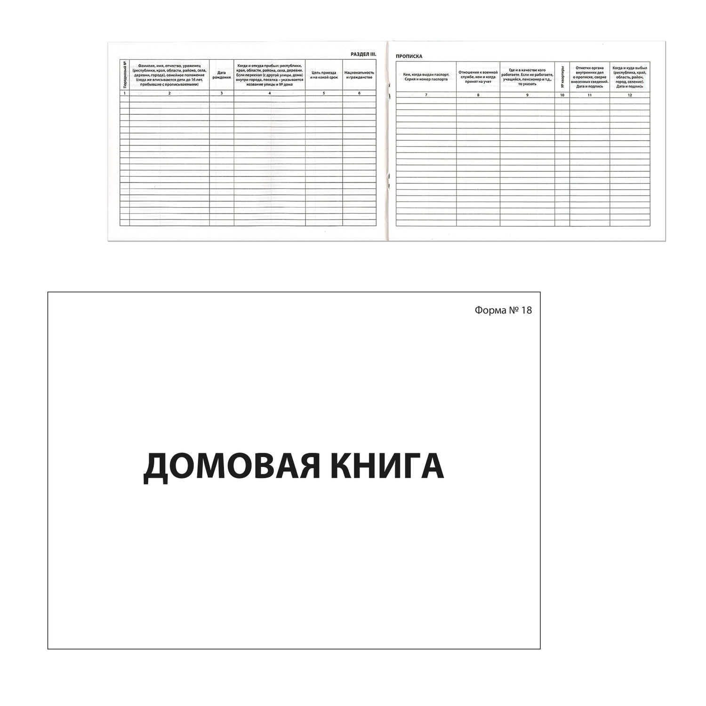 Средняя зарплата юристов в москве