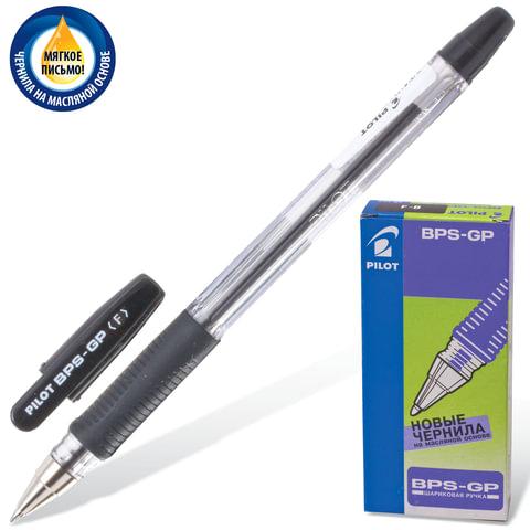 Ручка шариковая масляная PILOT BPS-GP-F, корпус черный, с резиновым упором, 0,32 мм, черная