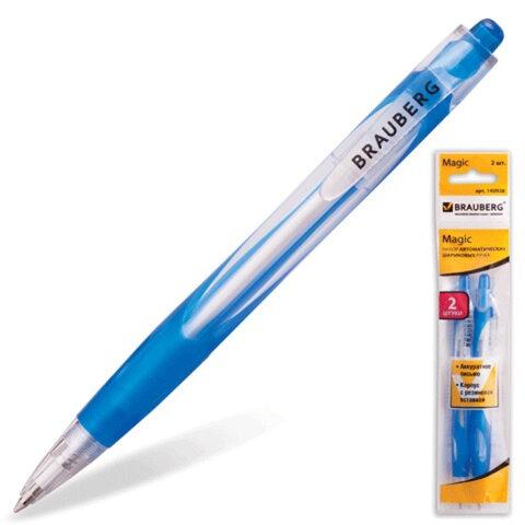 Ручки шариковые BRAUBERG «Favorite» (БРАУБЕРГ «Фаворит»), набор 2 шт., автоматические, корпус прорезиненный, 0,7 мм, подвес, синие