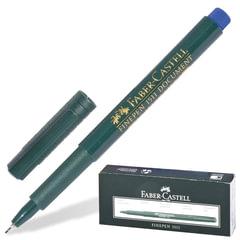Ручка капиллярная FABER-CASTELL «Finepen 1511», корпус зеленый, толщина письма 0,4 мм, синяя