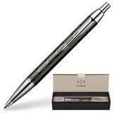 Ручка шариковая PARKER IM Premium «Twin Chiselled», корпус вороненая сталь, латунь, хромированные детали, S0908610, синяя