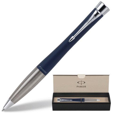 Ручка шариковая PARKER «Urban Night Sky Blue CT», корпус темно-синий, латунь, хромированные детали, S0767060, синяя