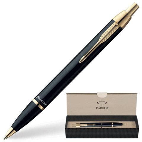 Ручка шариковая PARKER «IM Black GT», корпус черный, позолоченные детали, S0856440
