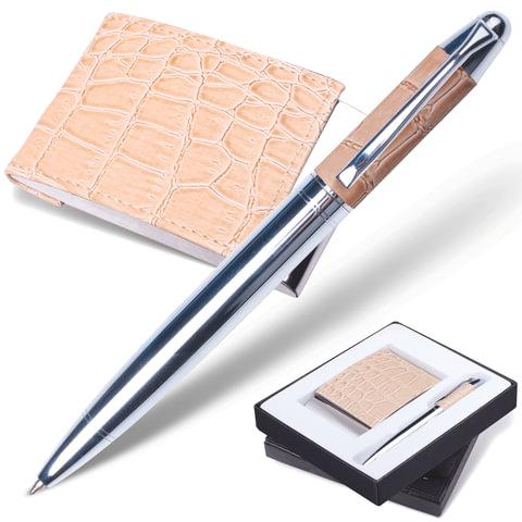 Набор GALANT «Prestige Collection»: ручка, визитница, бежевый, «кожа крокодила», подарочная коробка