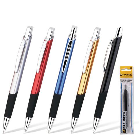 Ручка шариковая BRAUBERG (БРАУБЕРГ) бизнес-класса, «Express», корпус ассорти, серебристые детали, резиновая вставка, 1мм, синяя