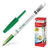 Ручка шариковая BRAUBERG (БРАУБЕРГ), офисная, толщина письма 1 мм, зеленая