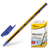 Ручка шариковая BRAUBERG «Jax» (БРАУБЕРГ «Жакс»), корпус черно-желтый, толщина письма 0,7 мм, синяя