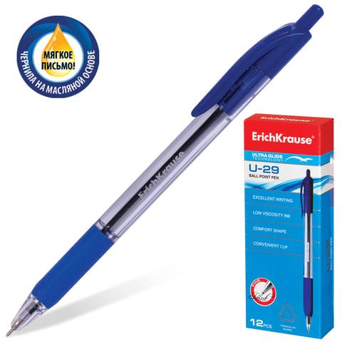 Ручка шариковая масляная ERICH KRAUSE автоматическая «Ultra Glide U-29», корпус прозрачный, 0,6 мм, синяя