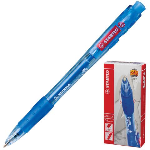 """Ручка шариковая автоматическая STABILO """"Marathon"""", корпус тонированный синий, узел 0,7 мм, линия 0,38 мм, синяя"""
