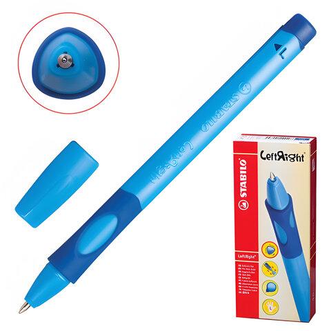 Ручка шариковая STABILO «Left Right», для левшей, корпус синий, толщина письма 0,3 мм, синяя
