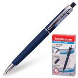 Ручка шариковая ERICH KRAUSE автоматическая «Rapid», корпус синий, 0,7 мм, покрытие «soft touch», синяя