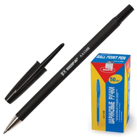 Ручка шариковая BEIFA (Бэйфа), корпус матовый, металлический наконечник, 0,7 мм, черная