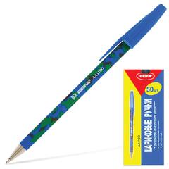 Ручка шариковая BEIFA (Бэйфа), корпус ассорти, узел 0,7 мм, линия 0,5 мм, синяя