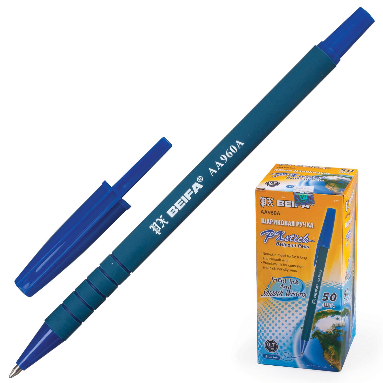 Ручки шариковые beifa