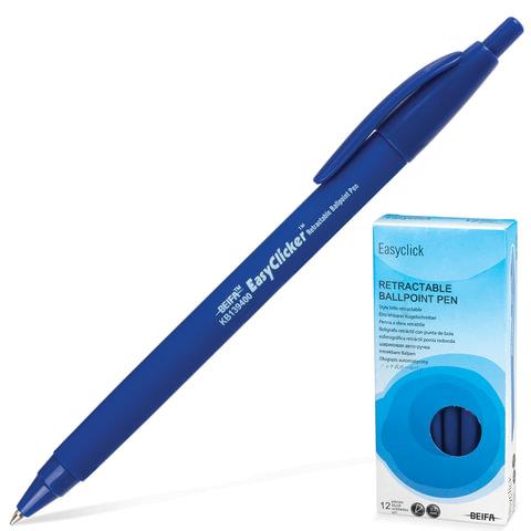 Ручка шариковая BEIFA (Бэйфа) автоматическая, трехгранная, корпус ассорти, пластиковый наконечник, 0,7 мм, синяя