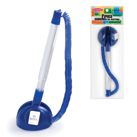 Ручка шариковая настольная BEIFA (Бэйфа) «СТОППЕН», на липучке, корпус прозрачный/<wbr/>синий, 0,7 мм, синяя