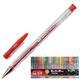 Ручки гелевые BEIFA (Бэйфа), набор 30 шт., «WMZ», корпус прозрачный, 0,7 мм, европодвес, цвет ассорти