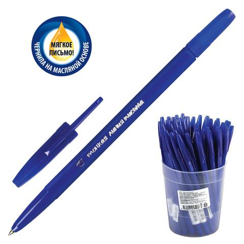Ручка шариковая масляная СТАММ «Тонкая линия письма», корпус синий, 0,7 мм, синяя