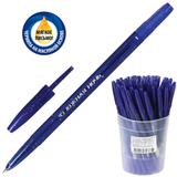 Ручка шариковая масляная СТАММ «Южная ночь», корпус тонированный синий, 0,7 мм, синяя