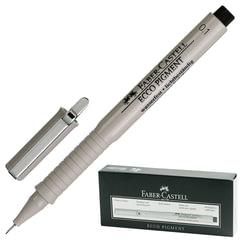 Ручка капиллярная FABER-CASTELL «Ecco Pigment», корпус серый, толщина письма 0,1 мм, черная