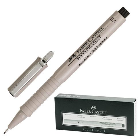Ручка капиллярная FABER-CASTELL «Ecco Pigment», толщина письма 0,5 мм, корпус серый, черная