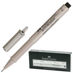 Ручка капиллярная FABER-CASTELL «Ecco Pigment», корпус серый, толщина письма 0,6 мм, черная