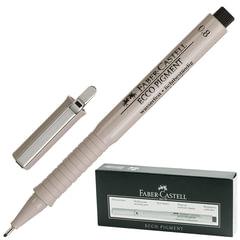 Ручка капиллярная FABER-CASTELL «Ecco Pigment», корпус серый, толщина письма 0,8 мм, черная