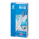 Ручка-роллер PILOT автоматическая BLRT-VB5 «VBall», корпус сине-серый, толщина письма 0,25 мм, синяя
