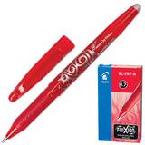 Ручка «Пиши-стирай» гелевая PILOT BL-FR-7 «Frixion», толщина письма 0,35 мм, красная