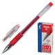 Ручка гелевая PILOT BLGP-G1-5 «G-1 GRIP», с резиновым упором, толщина письма 0,3 мм, красная