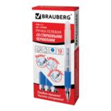 Ручка «Пиши-стирай» гелевая BRAUBERG (БРАУБЕРГ) «Number 1», толщина письма 0,5 мм, резиновый держатель, синяя