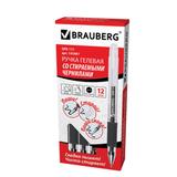 Ручка «Пиши-стирай» гелевая BRAUBERG (БРАУБЕРГ) «Number 1», толщина письма 0,5 мм, резиновый держатель, черная